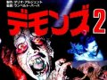 金曜日はトムとジェリー!! 旧日本語吹替え復刻版 詳細は番組情報