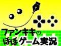 スパロボDD/デュエルリンクス/きらファン/メダロットS/スパクロ/参加型
